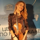 Бояна Желязкова